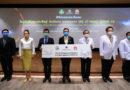 กระทรวงดิจิทัลฯ ร่วมมือหัวเว่ยเสริมพลังประเทศไทยสู้โควิด-19 ผนึกกำลัง 5G และ AI เพิ่มศักยภาพการตรวจและดูแลผู้ป่วยให้แก่โรงพยาบาลศิริราช
