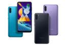 Samsung Galaxy M11 พรีออร์เดอร์ราคาพิเศษ 3,990 บาท ตั้งแต่ 27 เม.ย. – 5 พ.ค.นี้ ที่ช้อปปี้เท่านั้น