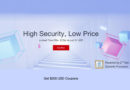 Huawei Cloud ใจดีมอบคูปองเงินสดมูลค่า 200 ดอลลาร์สหรัฐ สำหรับซื้อที่เก็บข้อมูลบนคลาวด์