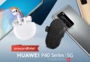 สมาร์ทโฟนกล้องทรงพลัง Huawei P40 Series 5G พร้อมให้ทุกคนเป็นเจ้าของแล้ววันนี้
