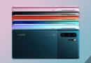 Huawei เตรียมเปิดตัว P30 Pro New Edition ที่ยังใช้งาน GMS ได้ วันที่ 15 พ.ค. นี้