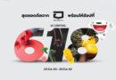 อัศวโสภณร่วมโปรโมชั่น 6.18 JD Birthday จัดส่วนลดหูฟัง SOUL Run Free Pro X และ ST-XX ในราคาสุดพิเศษ