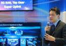 หัวเว่ยเผยเทรนด์ 5G ในไทย สร้างอีโคซิสเต็มยกระดับภาคอุตสาหกรรม