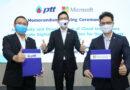 ปตท. จับมือ ไมโครซอฟท์ เสริมศักยภาพธุรกิจด้วยเทคโนโลยี ยกระดับเศรษฐกิจดิจิทัลไทยให้ก้าวข้ามวิกฤติอย่างยั่งยืน