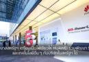 รัฐบาลสหรัฐฯ เตรียมเปิดไฟเขียวให้ Huawei ร่วมพัฒนา 5G และเทคโนโลยีอื่น ๆ กับบริษัทในสหรัฐฯ ได้