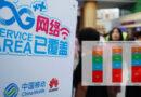 ผลวิจัยเผยตลาดมือถือจีนไตรมาสที่ 2 Huawei ยังครองส่วนแบ่งเกือบครึ่ง ด้านมือถือ 5G แตะ 60%
