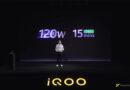 iQOO เปิดตัวระบบชาร์จเร็ว 120W ใช้เวลาชาร์จแบตฯ มือถือ 4,000 mAh จนเต็ม แค่ 15 นาที !