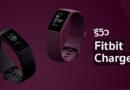 รีวิว Fitbit : Charge 4
