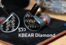 รีวิว KBEAR : Diamond