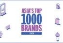 """ซัมซุง อิเลคโทรนิคส์ ครองตำแหน่ง """"แบรนด์ที่ดีที่สุดในเอเชีย"""" ต่อเนื่อง 9 ปีซ้อน"""