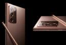 """หลุดหรือตั้งใจ ? เว็บไซต์ซัมซุงรัสเซียเผยภาพ Galaxy Note20 Ultra หรูหราด้วยสี """"Mystic Bronze"""""""