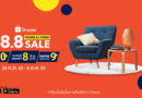 Shopee ผนึก Index Living Mall, SB Furniture, Mattress City, Satin, Dunlopillo จัดมหกรรม Shopee 8.8 Home & Living Sale
