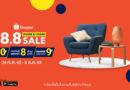 Shopee ผนึก Index Living Mall, SB Furniture, Mattress City, Satin, Dunlopillo จัดมหกรรม Shopee 8.8 Home & Living Sale