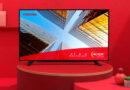 Toshiba เผยโฉม UL20 Series ทีวี 4K HDR (Dolby Vision) รุ่นประหยัดราคาเริ่มต้นแค่หมื่นนิด ๆ