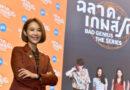 """WeTV"" ปักหมุดชูคอนเทนต์ไทยสยายปีก ตั้งเป้าดึงผู้ใช้รายใหม่ทั่วเอเชีย"