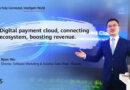 Huawei เปิดตัวโซลูชันคลาวด์ใหม่ล่าสุดสำหรับการชำระเงินในรูปแบบดิจิทัล