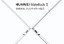 Huawei เตรียมเปิดตัว MateBook X ใหม่ ว่าที่แล็ปท็อป Windows รุ่นแรก ที่มาพร้อม trackpad แบบตรวจจับระดับแรงกดได้