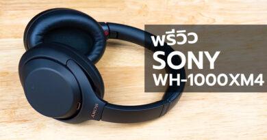 รีวิว Sony WH-1000XM4