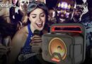 อาร์ทีบีฯ ส่งลำโพง Motorola แบบไร้สายรุ่น Sonic Maxx 810 เอาใจสายปาร์ตี้ พกพาสะดวก