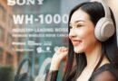 Sony ส่ง WH-1000XM4 รุกตลาดหูฟังไร้สายระดับพรีเมียมในไทย เคาะราคาที่ 13,990 บาท