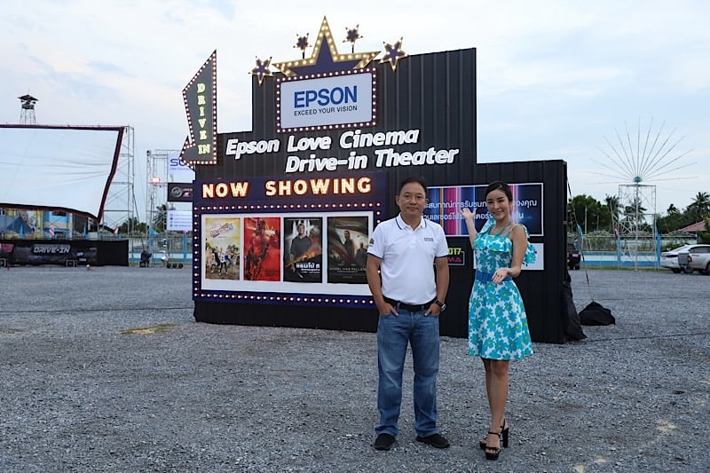 Epson Support Laser Projector for Drive in Theater
