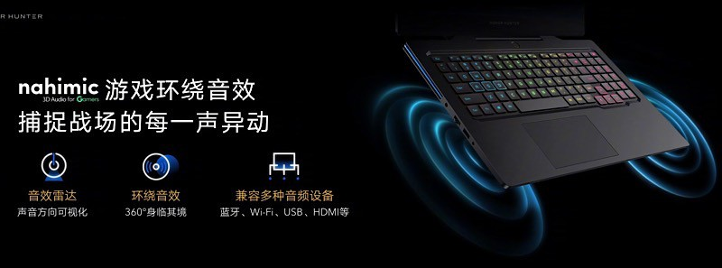 Honor Hunter V700 Gaming Laptop sold out in first 3 minutes