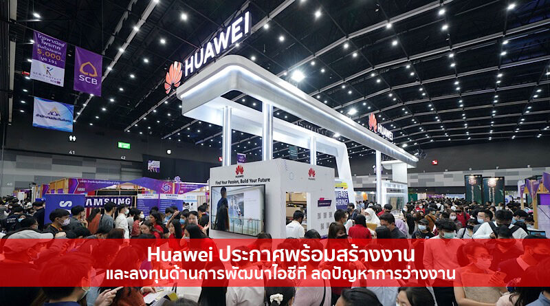 huawei focuses job creation investing ict development
