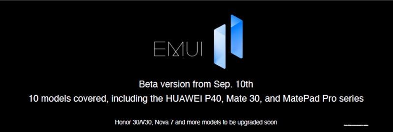 Huawei introduce EMUI 11