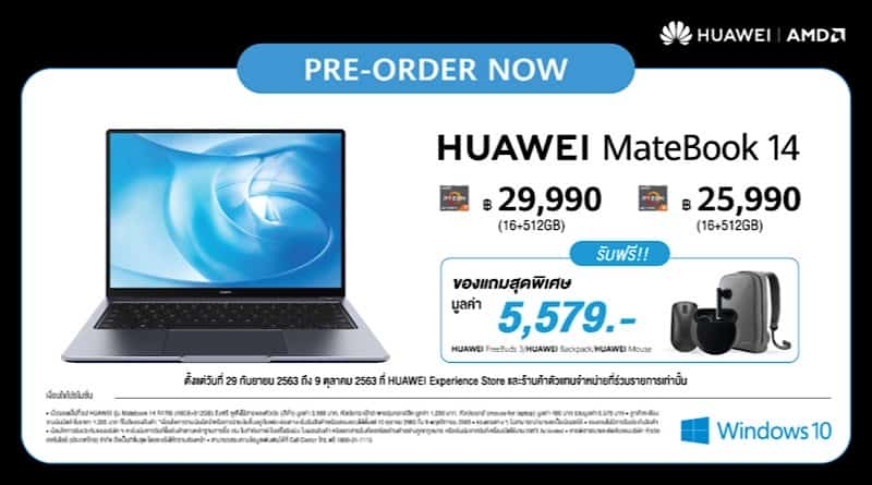 Huawei MateBook 14 must have check list laptop for new gen