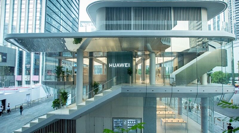 HUAWEI announces Q3 2020 business results