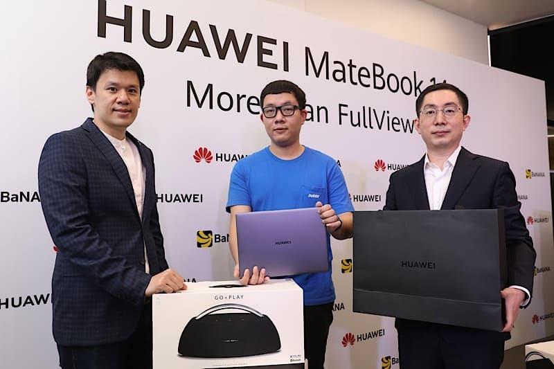 Huawei MateBook 14 shelf break with long queue