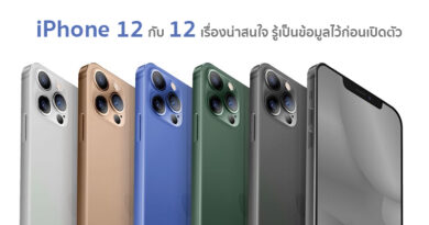 iPhone 12 12 things you should know before release
