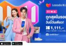 Lazada 11.11 promotion brand ambassador