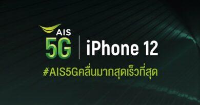 AIS 5G tease iPhone 12 5G available