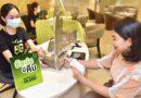 AIS tease Shop Dee Mee Kuen promotion for build up economy