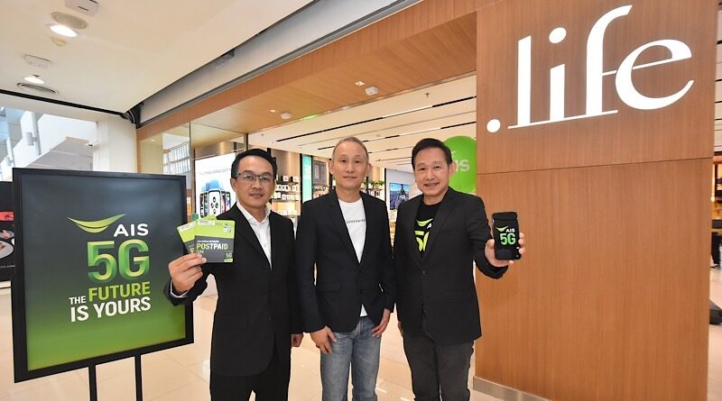 AIS x Copperwire boost up Dot Life business