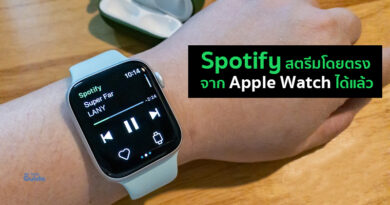 Apple Watch can play spotify directly without iPhone