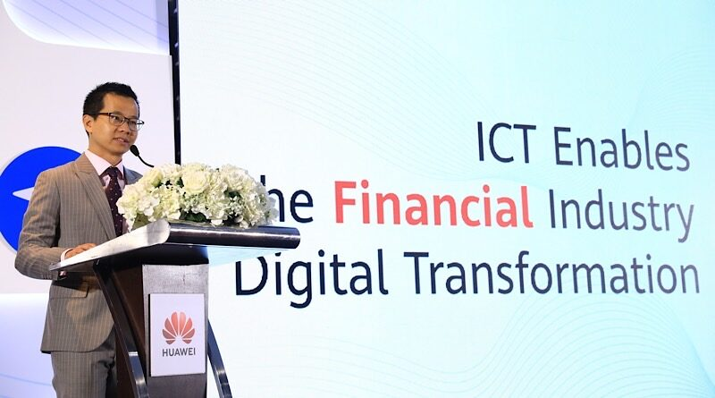 HUAWEI continues to support the digital transformation