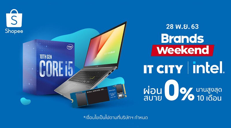 Intel x IT City super sale weekend promotion