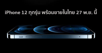 iPhone 12 available in Thailand on November 27