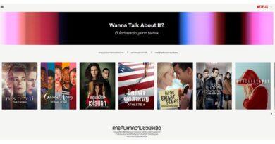 Netflix introduce wannatalkaboutit service