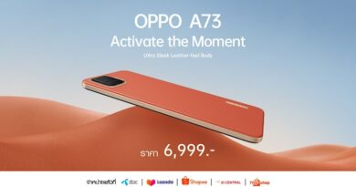OPPO A73 1st day sale