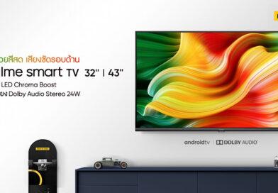 realme Smart TV unveiled with new realme 7 5G dual 5G smartphone