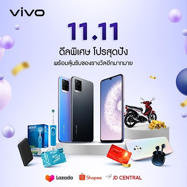 Vivo 11.11 promotion Lazada Shopee JD Central
