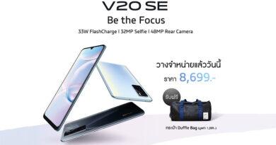 Vivo V20 SE smartphone available in Thailand