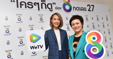 WeTV partnership with CH8
