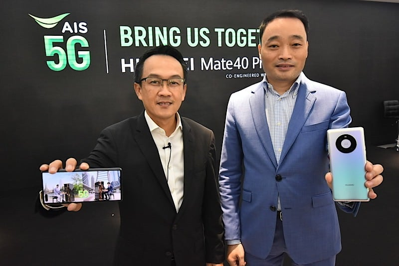 AIS 5G x HUAWEI Mate40 Pro 5G bring us together