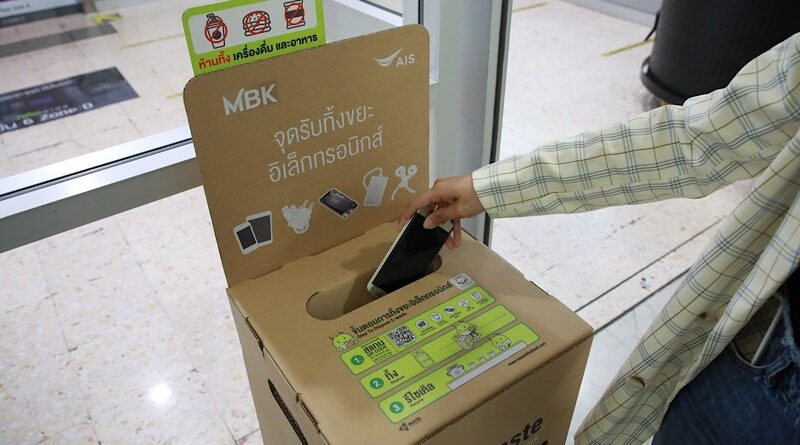 AIS x MBK gain more e-waste receive service