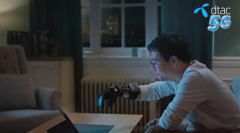 DTAC film celebrates power of 5G to bring us together