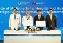 HUAWEI and Siriraj Hospital sign MOU smart hospital with 5G Cloud AI